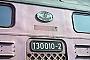 """LTS 0010 - DR """"130 010-2"""" 06.09.1991 - Wustermark, BahnbetriebswerkPhilip Wormald"""