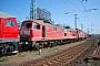 "LTS 0505 - DB Cargo ""232 291-5"" 13.04.2009 - CottbusMario Fliege"